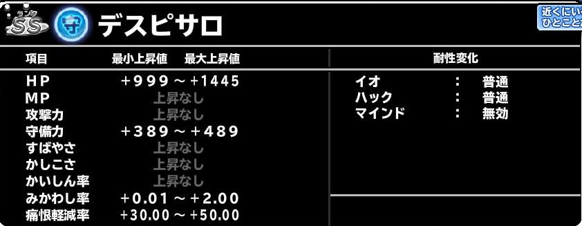 f:id:tetsujins:20170407172047j:plain