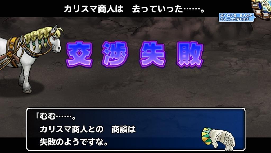f:id:tetsujins:20170411162716j:plain