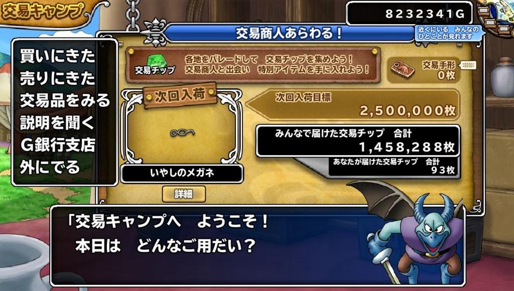 f:id:tetsujins:20170412000342j:plain