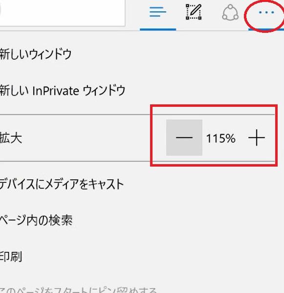f:id:tetsujins:20170427131325j:plain