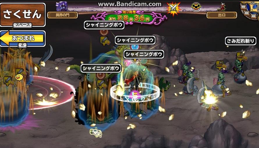 f:id:tetsujins:20170502211337j:plain