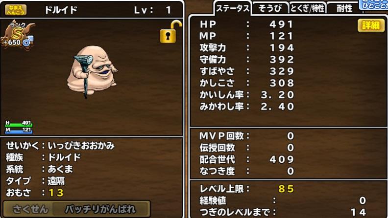 f:id:tetsujins:20170511132139j:plain