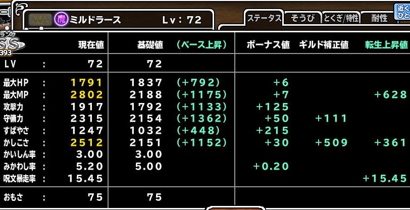 f:id:tetsujins:20170513010733j:plain