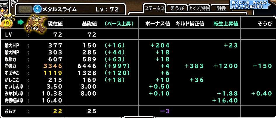 f:id:tetsujins:20170516000630j:plain