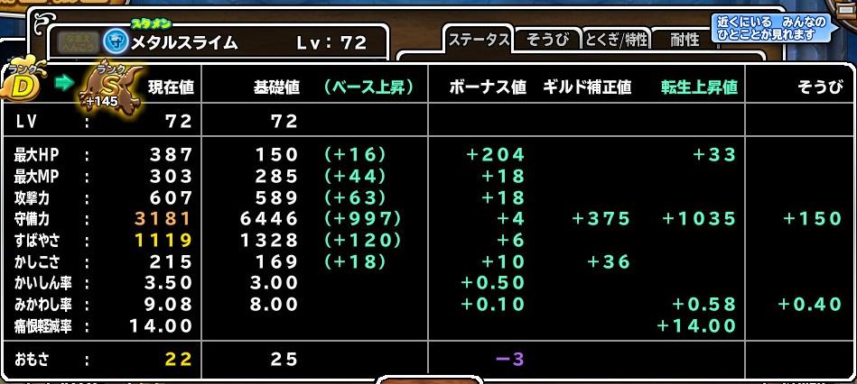 f:id:tetsujins:20170516000648j:plain
