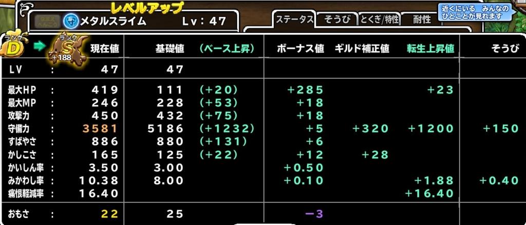f:id:tetsujins:20170519133647j:plain