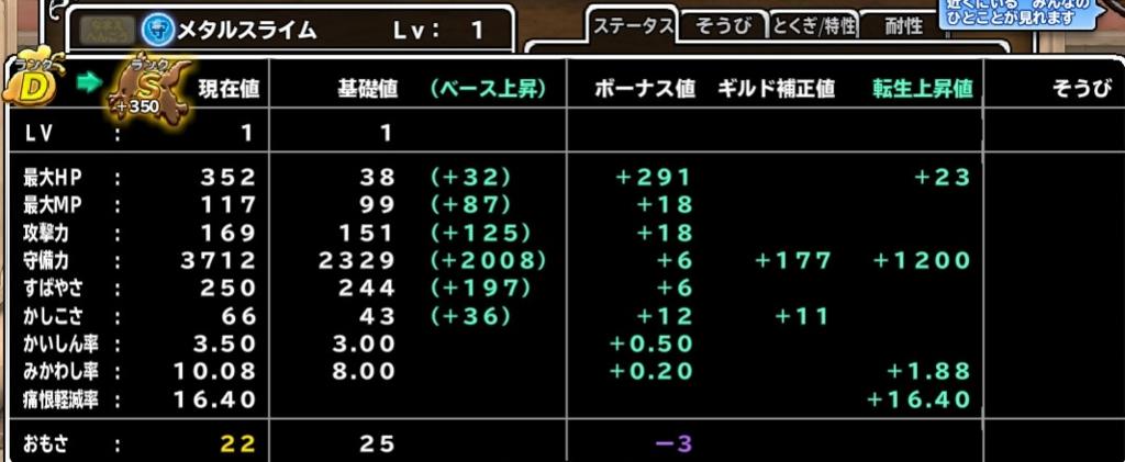 f:id:tetsujins:20170526135350j:plain