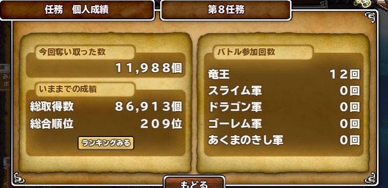 f:id:tetsujins:20170526200727j:plain