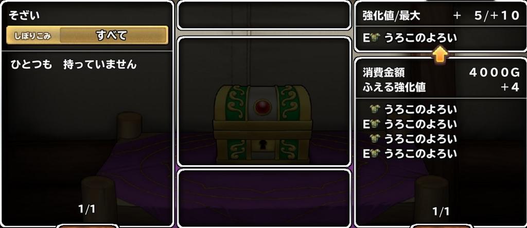 f:id:tetsujins:20170613130858j:plain