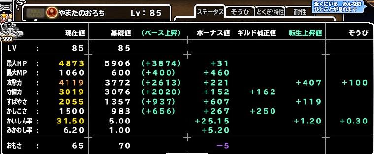 f:id:tetsujins:20170703201016j:plain