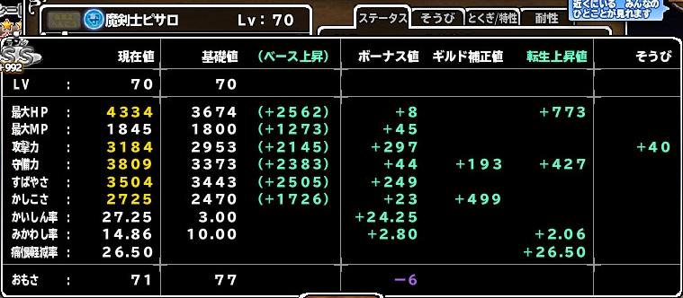 f:id:tetsujins:20170705010948j:plain