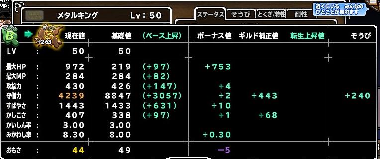 f:id:tetsujins:20170716033247j:plain