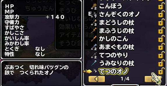 f:id:tetsujins:20171017172141j:plain