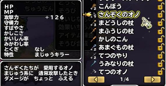 f:id:tetsujins:20171017172635j:plain