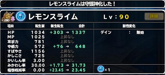 f:id:tetsujins:20171101110140j:plain