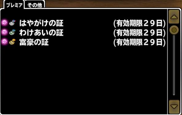 f:id:tetsujins:20180109232233j:plain