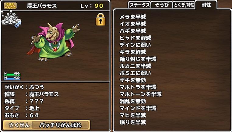 f:id:tetsujins:20180129190557j:plain