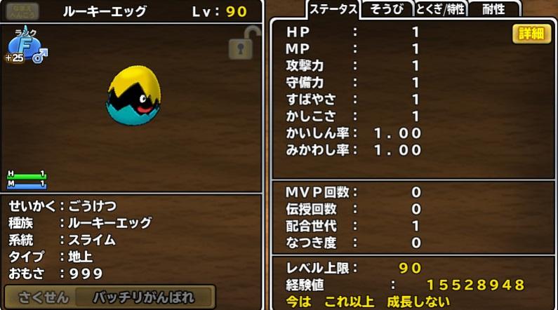 f:id:tetsujins:20180213211826j:plain