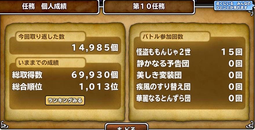f:id:tetsujins:20180218235616j:plain