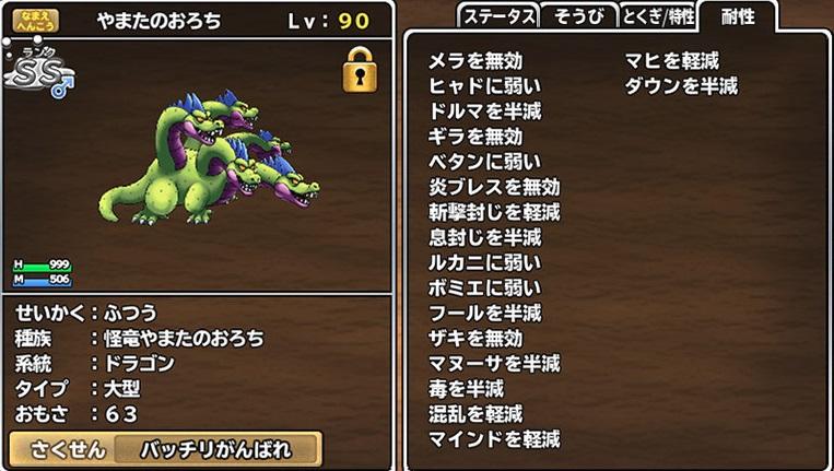 f:id:tetsujins:20180226193543j:plain