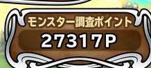 f:id:tetsujins:20180422224600j:plain