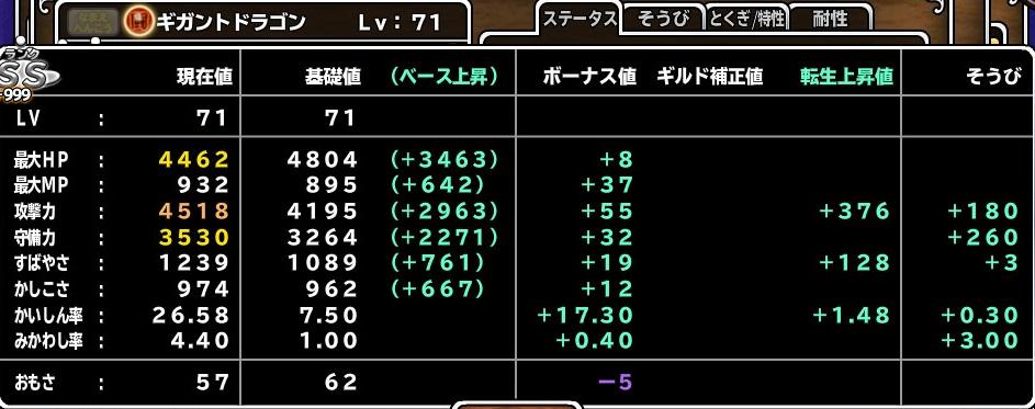 f:id:tetsujins:20180430020246j:plain