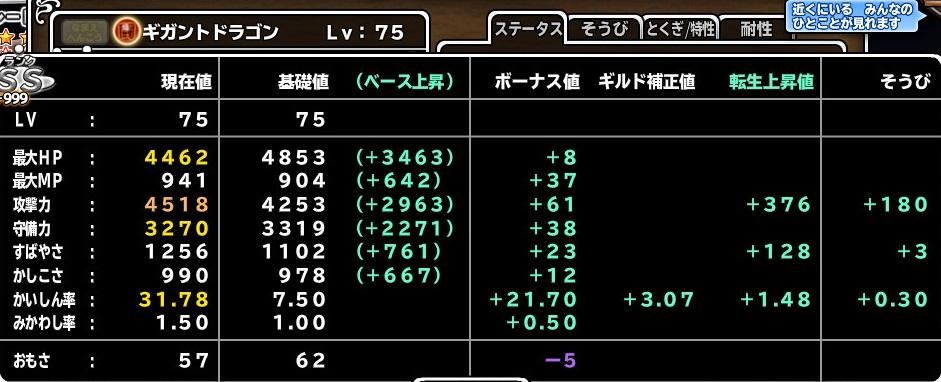 f:id:tetsujins:20180430021717j:plain