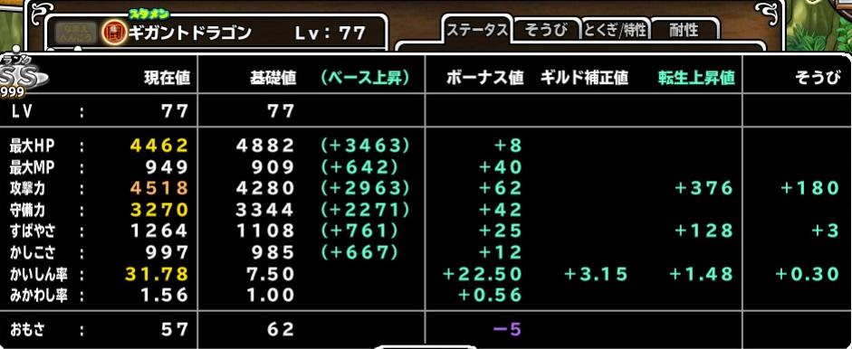 f:id:tetsujins:20180502152538j:plain