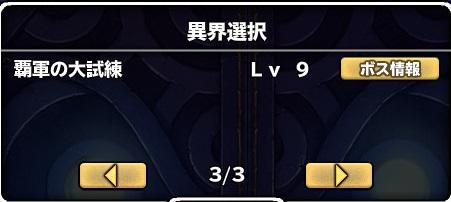 f:id:tetsujins:20180604185330j:plain