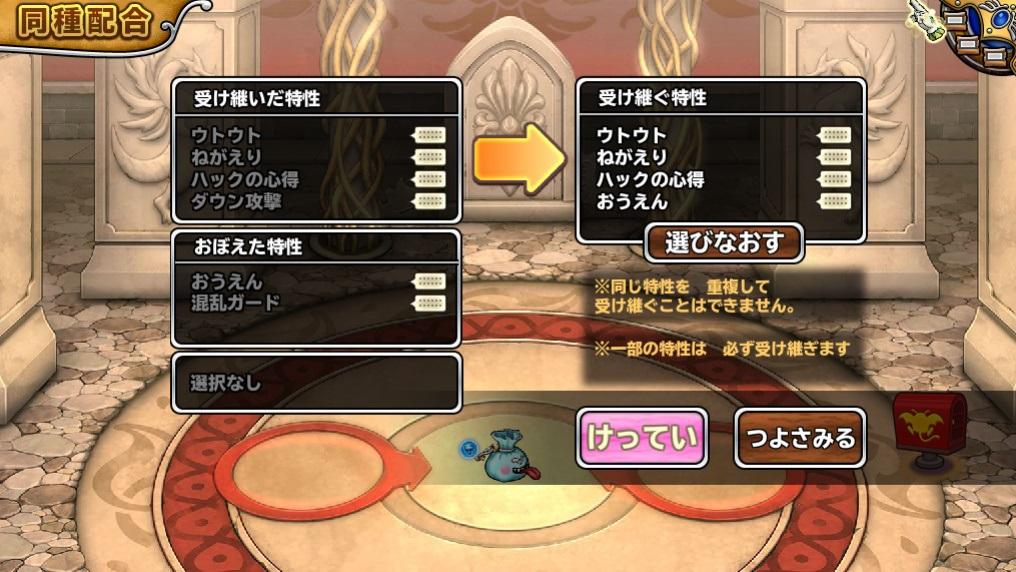f:id:tetsujins:20180612215725j:plain