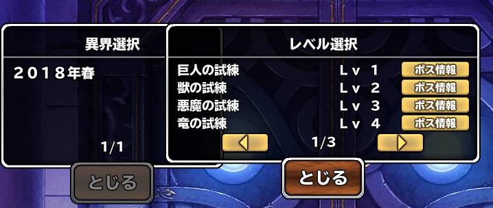 f:id:tetsujins:20180723201450j:plain