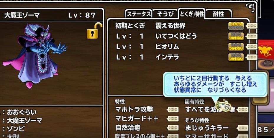 f:id:tetsujins:20180811012050j:plain