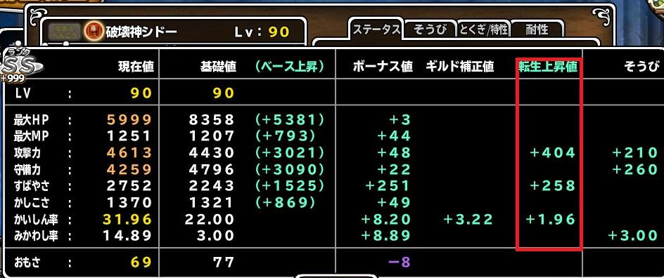 f:id:tetsujins:20180820195613j:plain