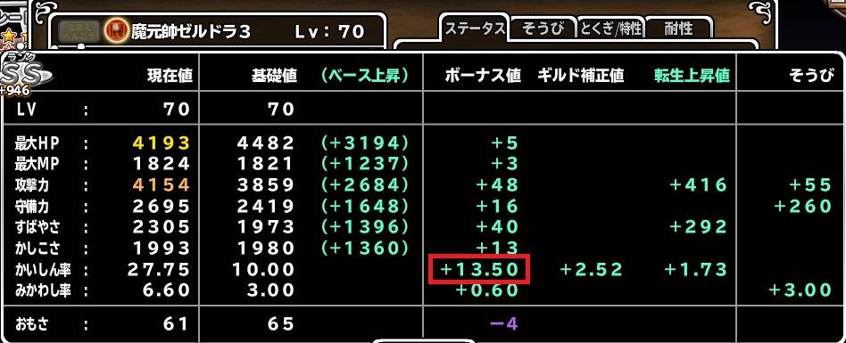 f:id:tetsujins:20181112213517j:plain