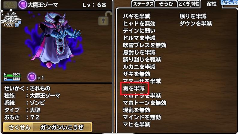 f:id:tetsujins:20181118192543j:plain