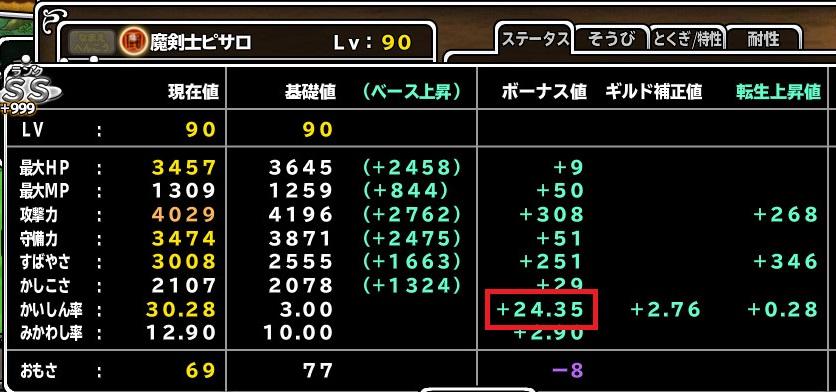 f:id:tetsujins:20190113004012j:plain