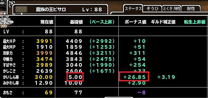 f:id:tetsujins:20190113004805j:plain