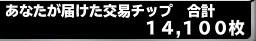 f:id:tetsujins:20190211153348j:plain