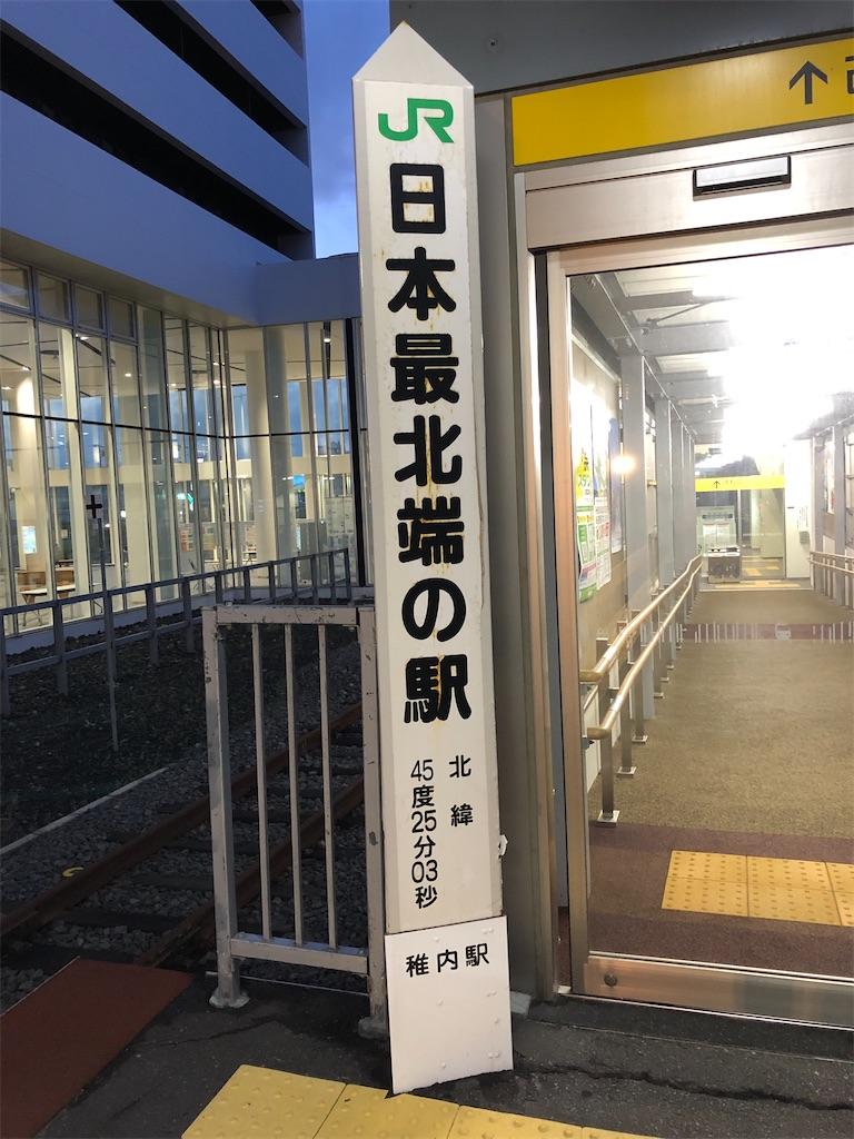 f:id:tetsuko-papa-room:20200918235335j:image