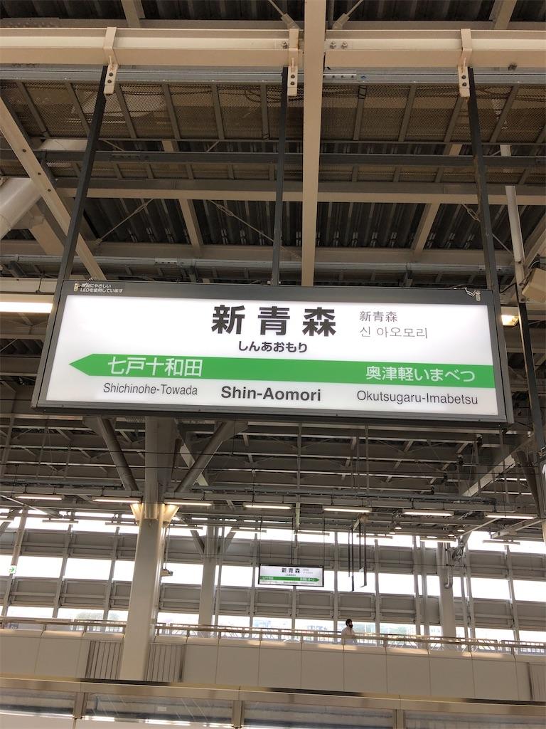 f:id:tetsuko-papa-room:20200920132225j:image