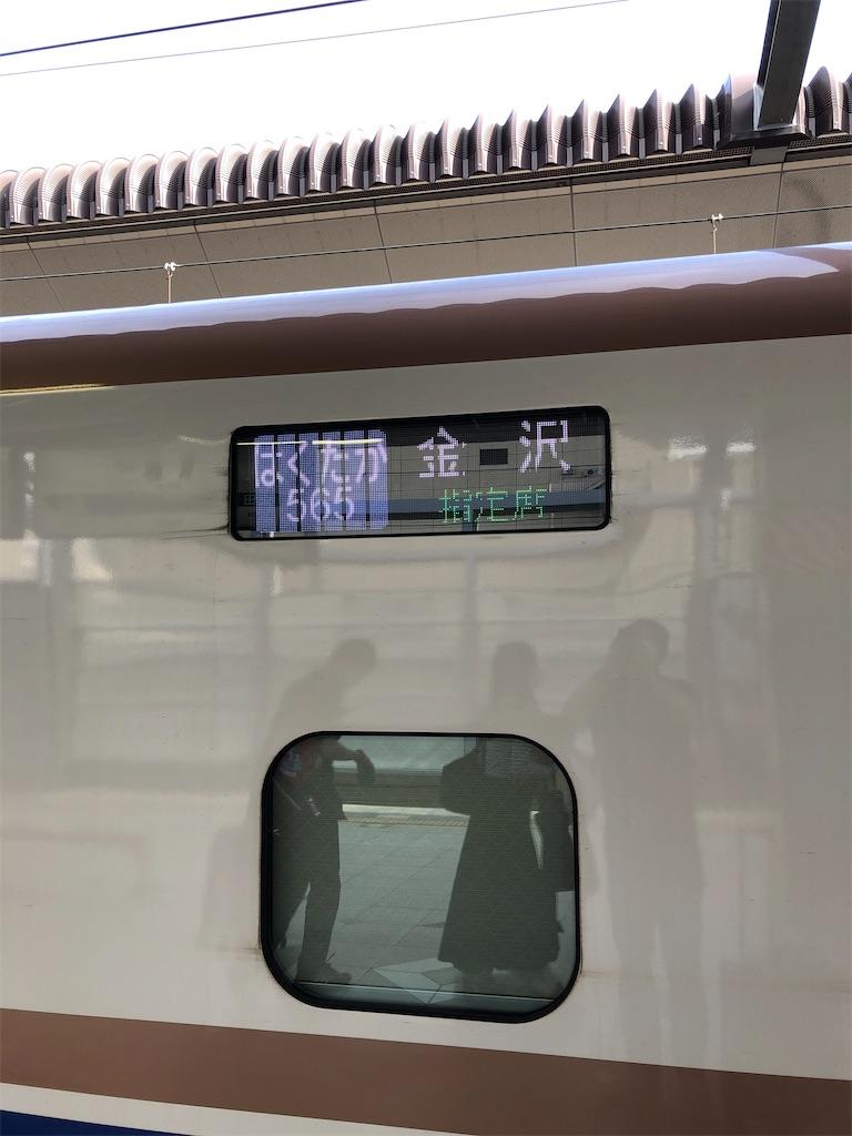 f:id:tetsuko-papa-room:20200921135210j:image