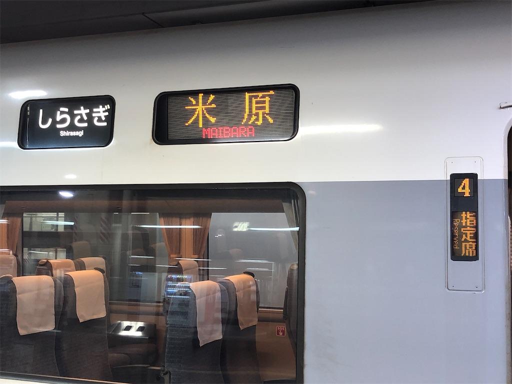 f:id:tetsuko-papa-room:20200921155930j:image