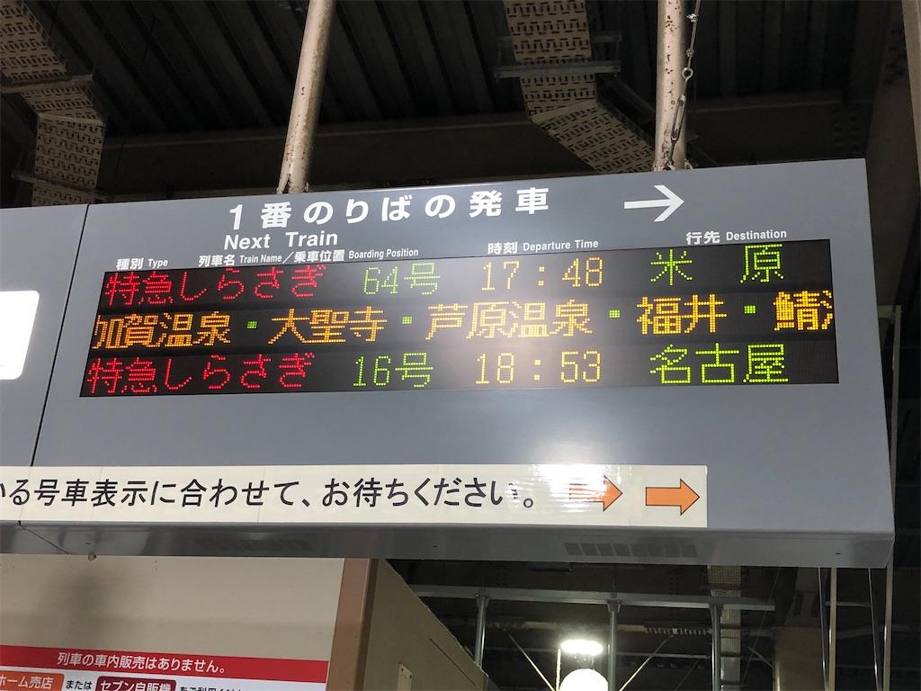 f:id:tetsuko-papa-room:20200921160318j:image