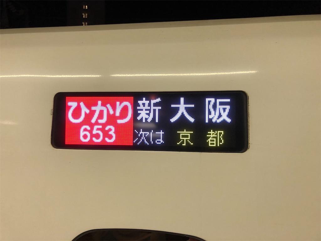 f:id:tetsuko-papa-room:20200921161837j:image