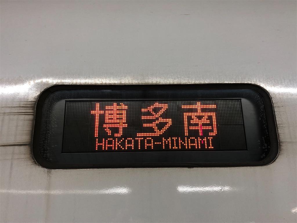 f:id:tetsuko-papa-room:20200923213552j:image