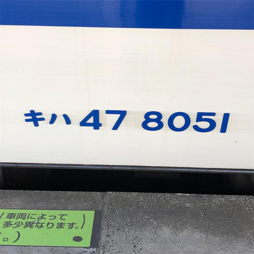 f:id:tetsuko-papa-room:20200926223032j:image