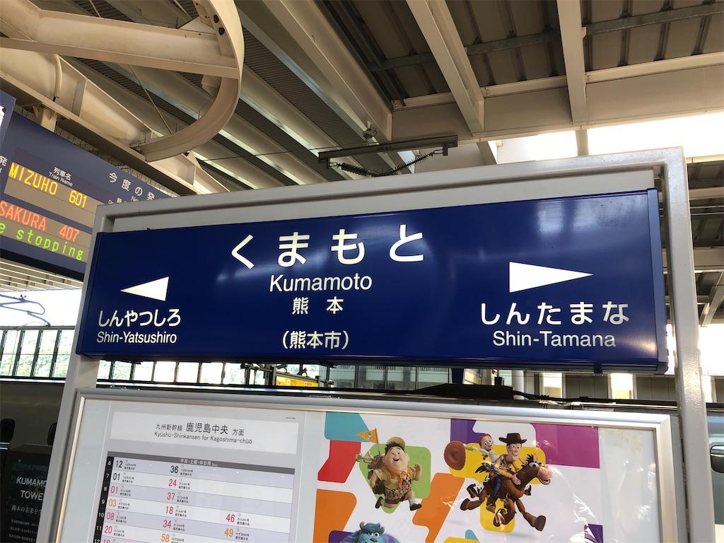 f:id:tetsuko-papa-room:20200926223037j:image