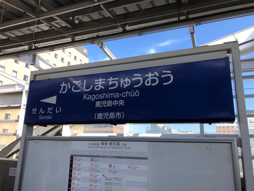 f:id:tetsuko-papa-room:20200926223116j:image