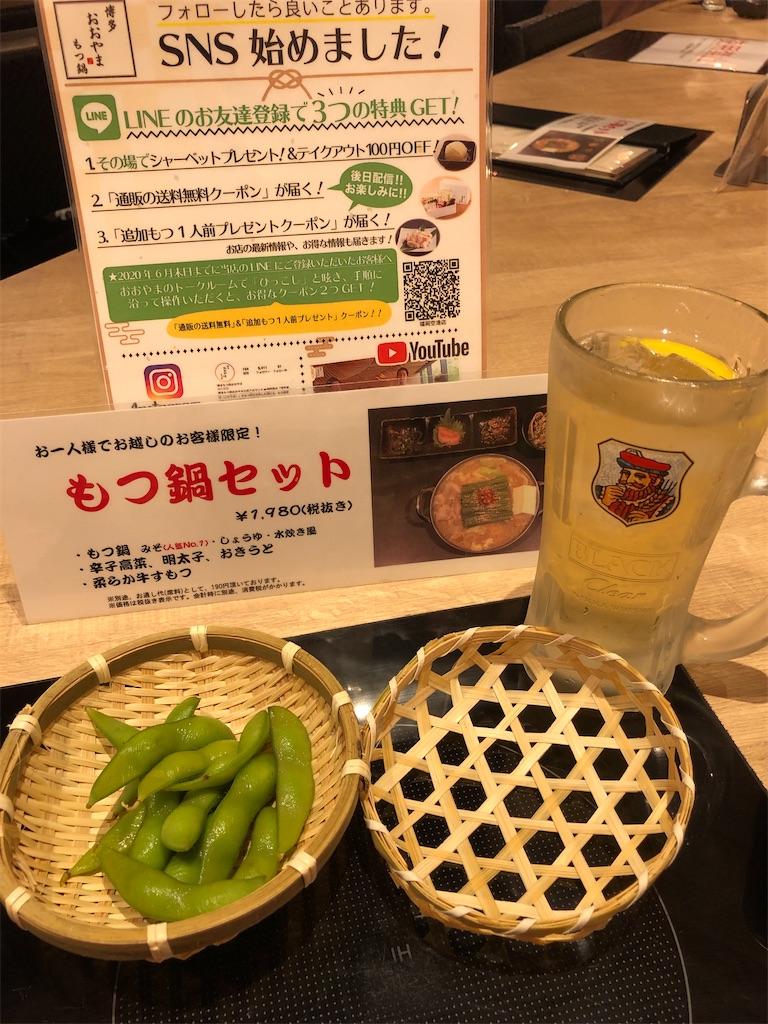 f:id:tetsuko-papa-room:20201003173819j:image
