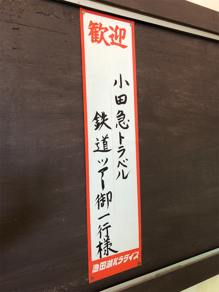 f:id:tetsuko-papa-room:20201003173853j:image